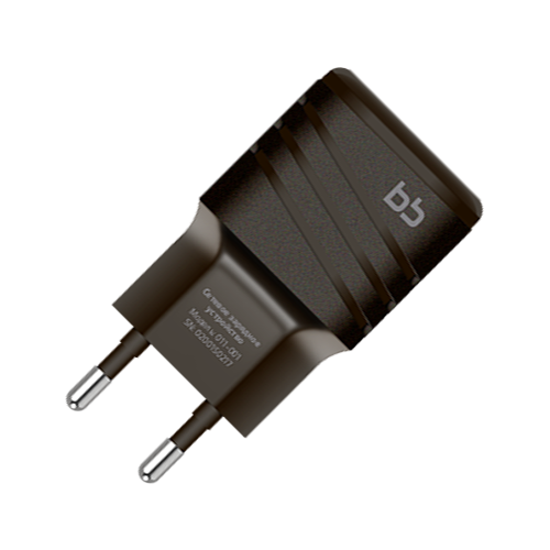Travel charger 2USB 011-001 2A