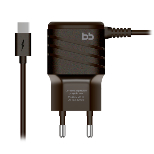 Travel charger BB-TC-20-14 type-C 2А, 1,2m